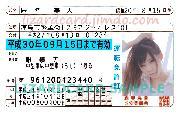 7703_1.jpg